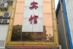 武汉四台宾馆(四台四路店)
