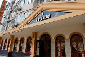 宜宾华曼格调酒店
