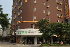 7天连锁酒店(阳西县人民路步行街店IU装修标准)