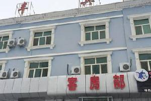 福海县汇丰宾馆