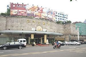 重庆江舟大酒店(原江洲大酒店)(江津)