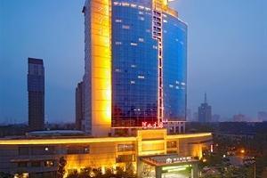 石家庄中茂海悦酒店