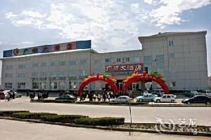 秦皇岛广顺大酒店