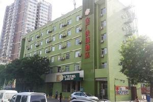 金广快捷酒店(太原长风店)