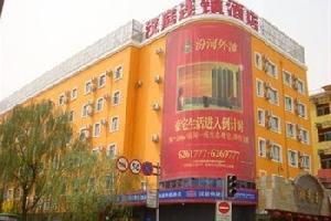 汉庭酒店(太原胜利桥东店)