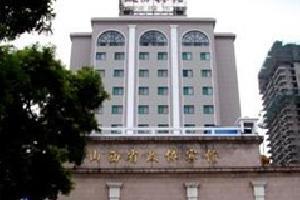 山西太原政协宾馆