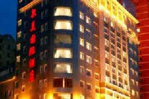 山西泉美国际大酒店