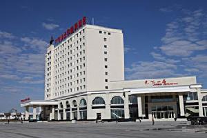锡林郭勒元和建国酒店