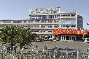 通辽市宾馆(内蒙古)