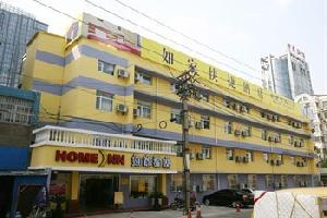如家快捷酒店(南京玄武门地铁站店)