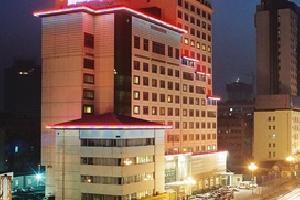徐州金陵金源大酒店(原金陵苏源大酒店)