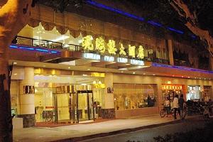镇江观海楼大酒店(梦溪路店)