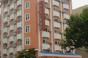 杭州元和城市之星酒店(城站店)