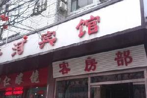 千阳千河宾馆