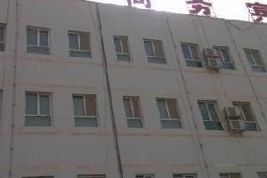 阿拉尔鑫帝商务宾馆