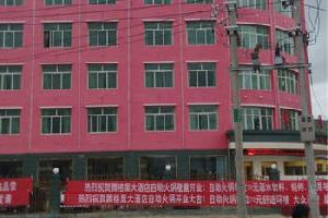 河南县腾格里酒店
