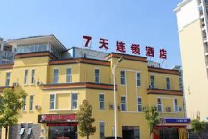 7天连锁酒店(镇江金山公园店)