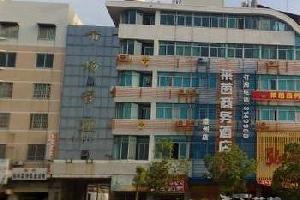 澧县莱茵商务酒店