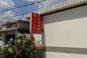 北京延庆龙湾村秀云农家院