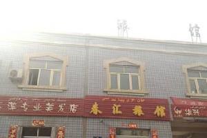 吐鲁番春江旅馆