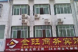 赣州市上犹县金旺商务宾馆