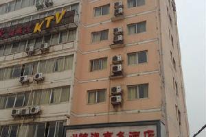 荆门锦海商务酒店