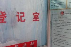 河北滦平佳华旅馆