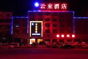 信丰云来酒店