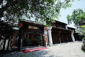 果岭酒店(杭州西溪湿地店)