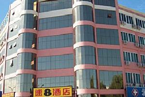 速8酒店(北京怀柔开放路店)