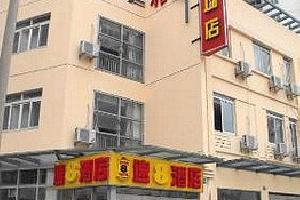速8酒店(上海五角场店)