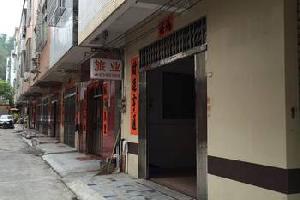 阳江阳东县红棉旅业