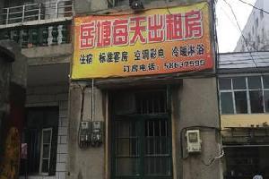 湘潭每天出租房