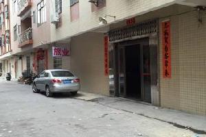 阳江市阳东县河堤旅店