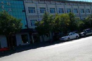 鄂尔多斯鄂托克旗林业宾馆