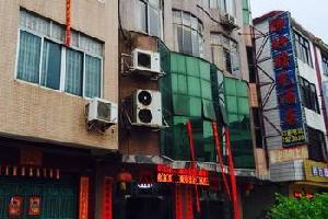 阳江市阳春好时光酒店