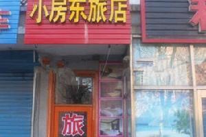 延吉小房东旅店