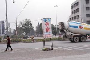 珠海斗门镇停车住宿