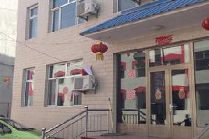 忻州顿村利民宾馆