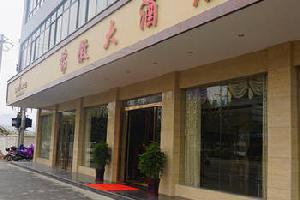 桂林锦徽大酒店