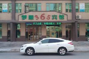 朝阳梦想365宾馆