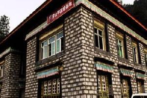 林芝古乡国际青年旅舍