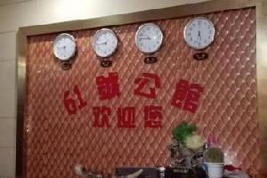 湘乡市61号公馆