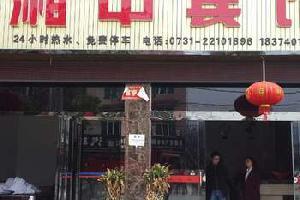 茶陵湘中宾馆