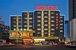 鞍山昊诚商务酒店