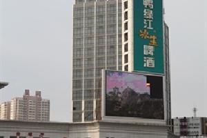 瑞心丹铁大酒店