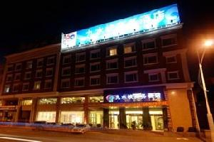 丹东九水峡商务酒店