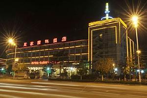 营口皇家园林酒店