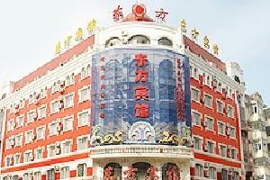 中央大街附近酒店,位置好的快捷宾馆 东方宾馆