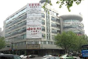 杭州百客百家快捷酒店